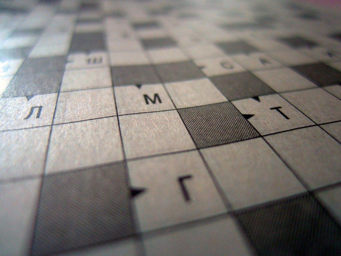 crossword puzzle benefits